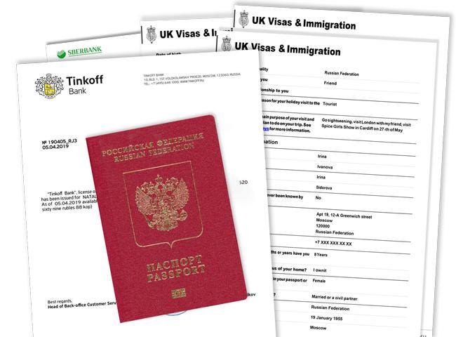 Набор документов для получения визы в Великобританию